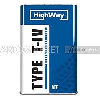HighWay ATF Type T-IV т/м 4л